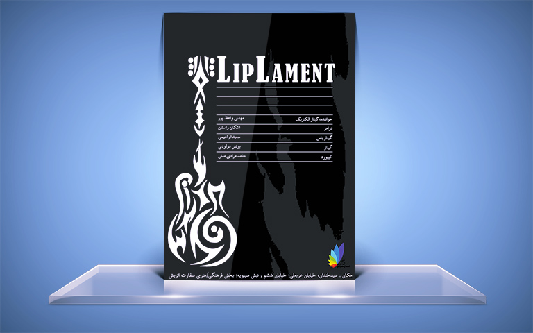 Liplament Band Poster Design