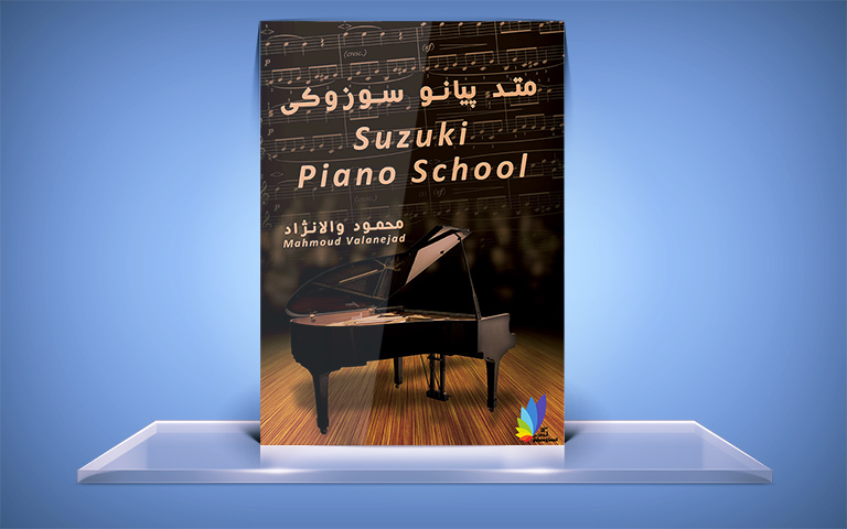 Book Cover Design 4