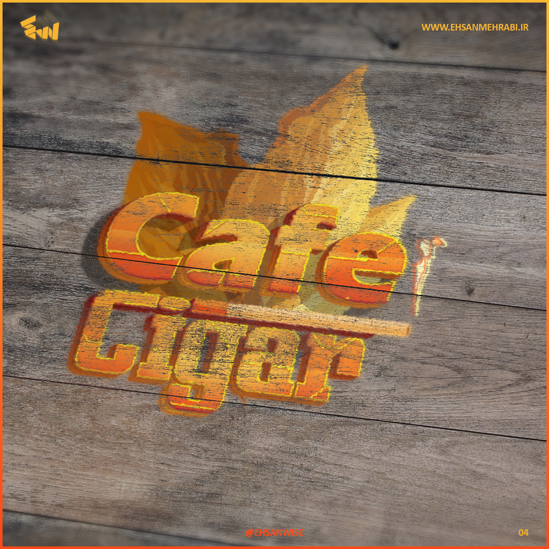 Cafe Cigar Logo Design