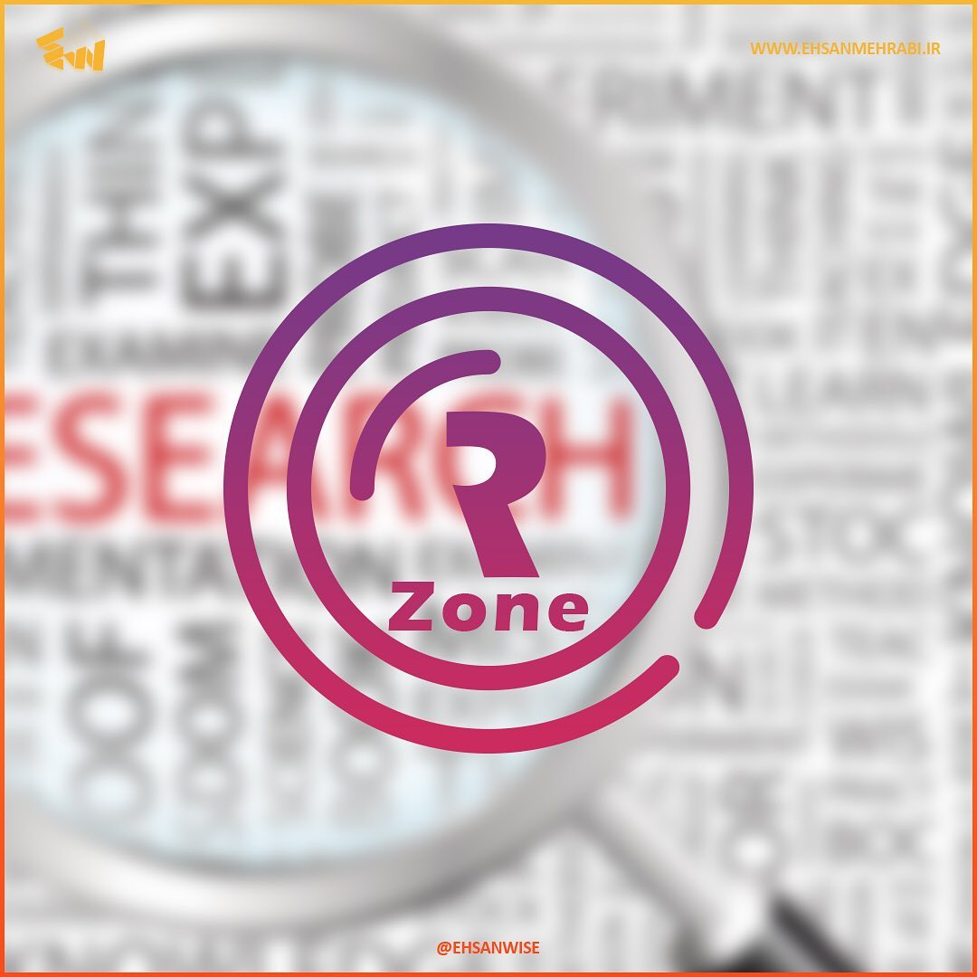 Research Zone Logo Design