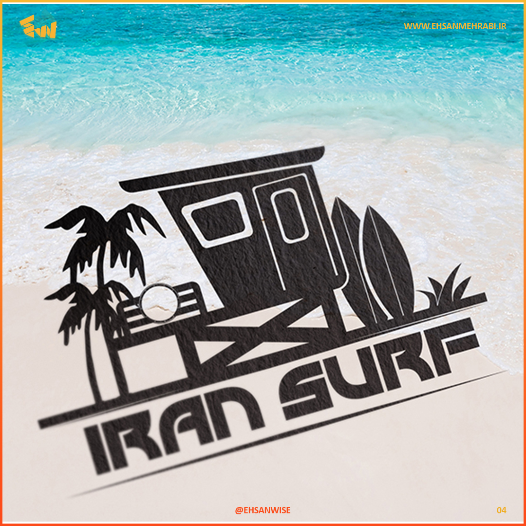 Iran Surf Logo Design