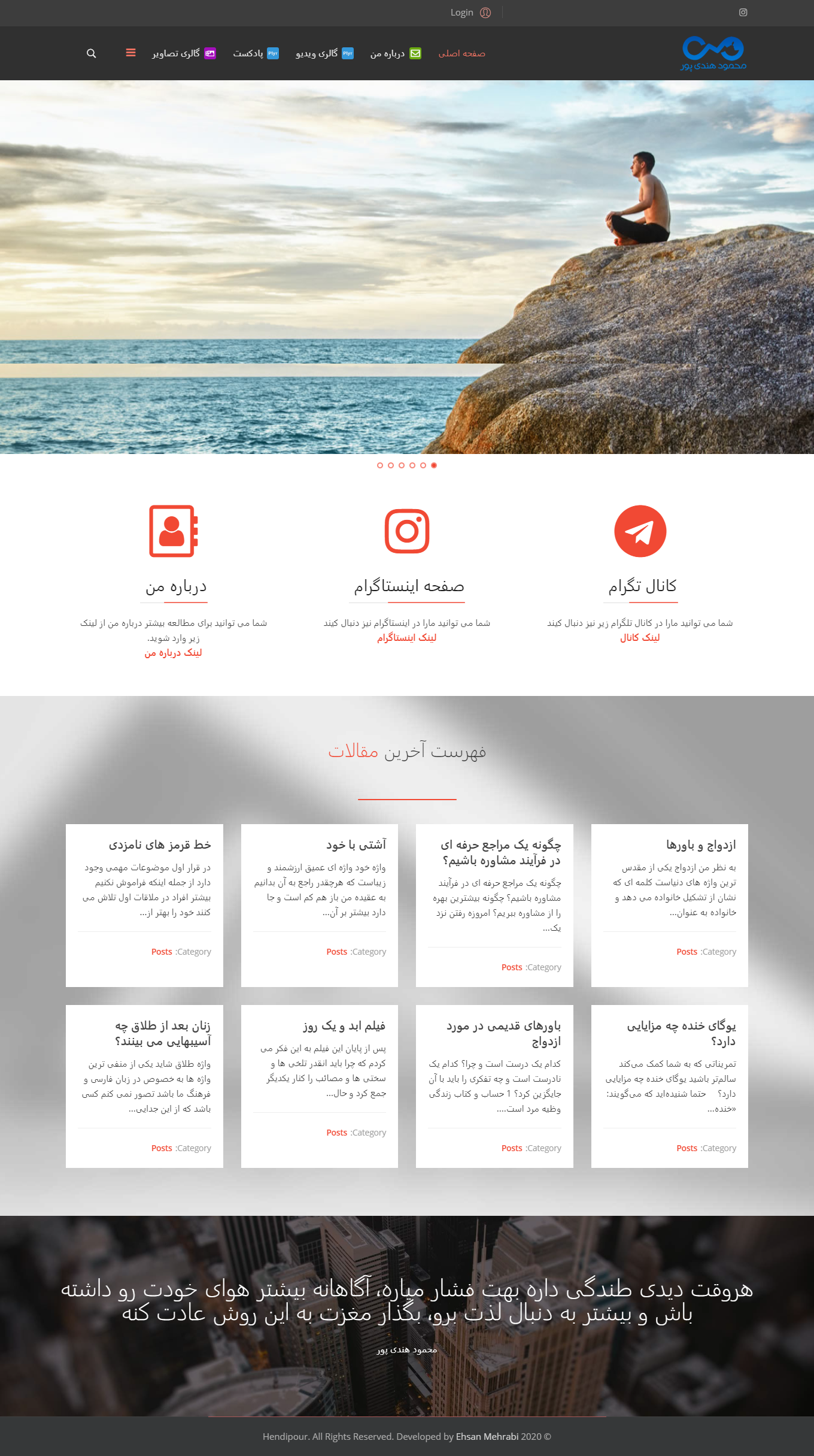 Hendipour Website Design