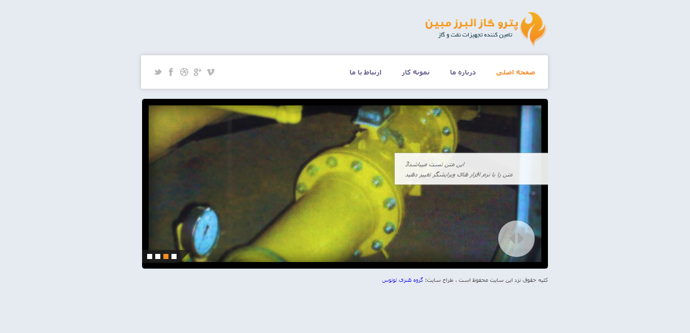 Petro Gas Mobin Web Design